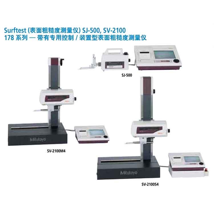 光学_福州三次元测量仪回收_建乔仪器