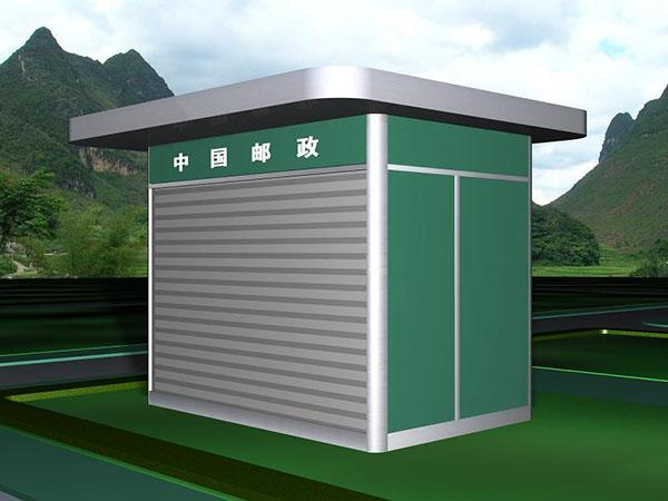 H8不銹鋼彩鋼板商務崗亭