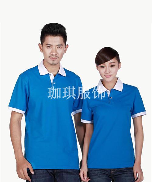 纯棉男女T恤