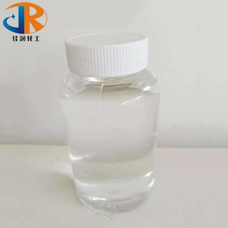 佳润化工_卫生纸_生活用纸胶粘物控制剂定制厂家