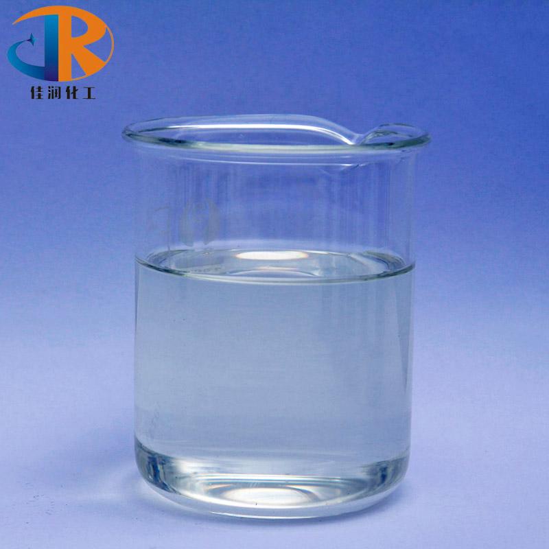 佳润化工_卫生纸_生活用纸胶粘物控制剂生产厂家