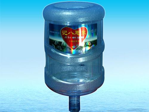 天然桶装水