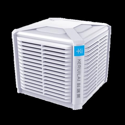 东莞环保空调,深圳环保空调,东莞环保空调厂家,科瑞莱KM22
