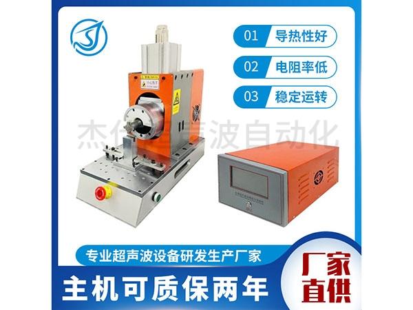 廠家供應超聲波金屬點焊機20K5000W 電腦一體銅鋁線端子