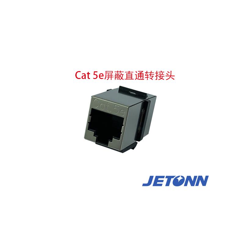 捷通电子_RJ12_深圳RJ45屏蔽转接头厂家供应