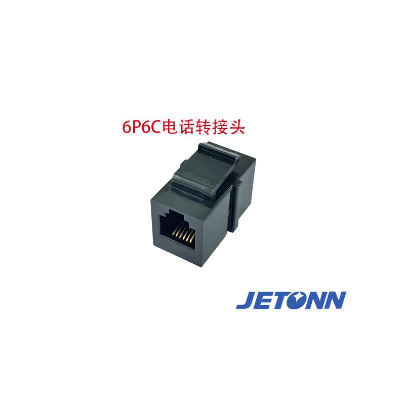 乐清RJ12转接头生产_捷通电子_防水_网线座_RJ11_通讯