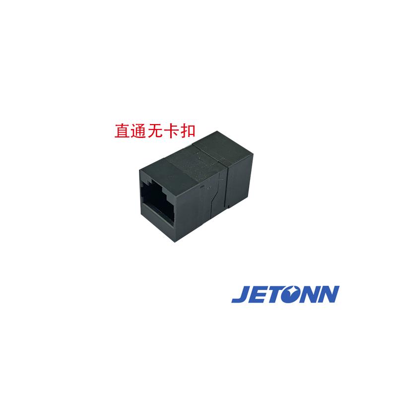 捷通電子_RJ45超五類_溫州POE轉接頭生產