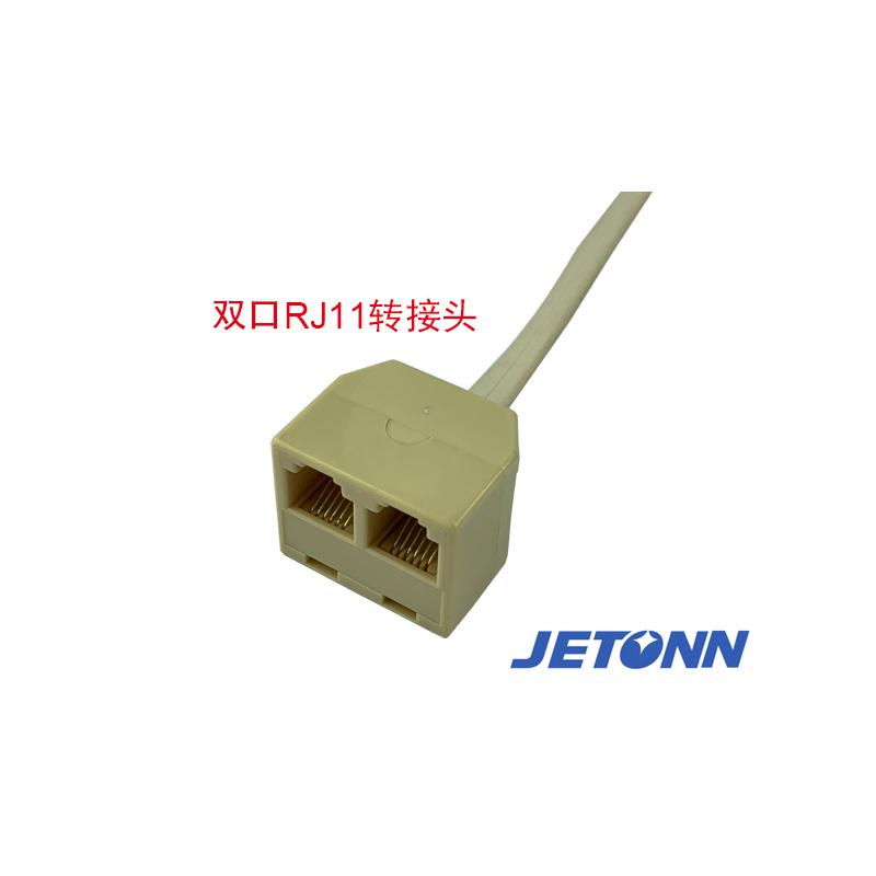 惠州防水轉接頭代工_捷通電子_RJ45五類_機房_網絡直通_通信