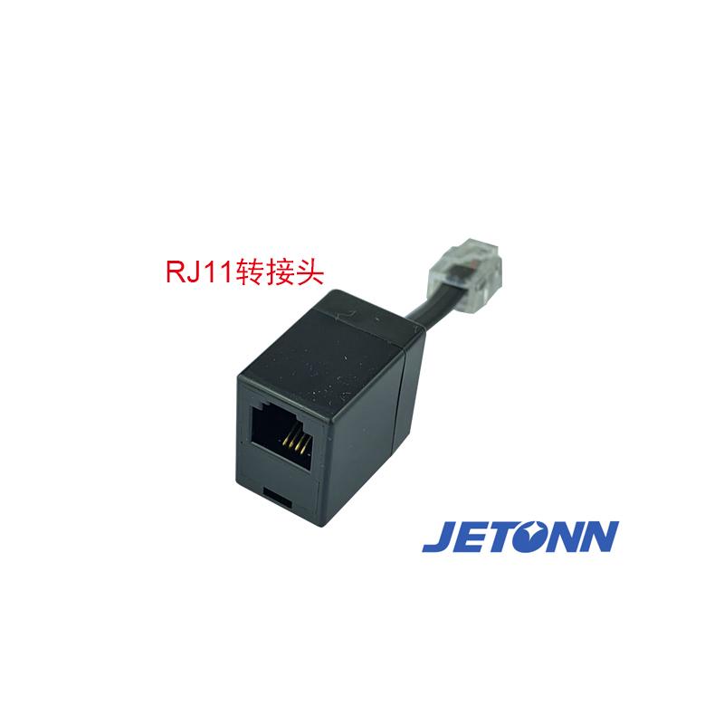 泰州网络直通转接头品牌_捷通电子_RJ12_RJ45网络