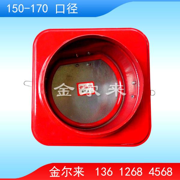 GF615G 红色侧开防火阀