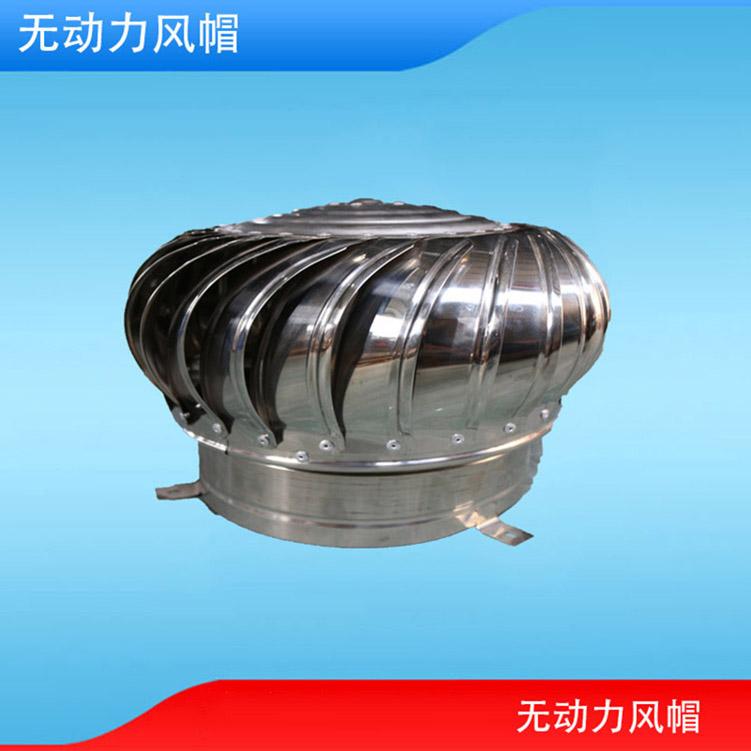 青海厂房顶烟道用无动力风帽_金尔来_产品供应商_产品信息发布平台