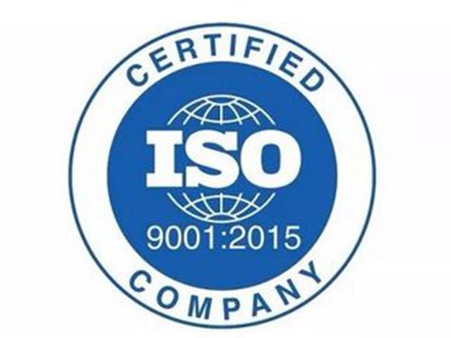 ISO9001:2015认证咨询
