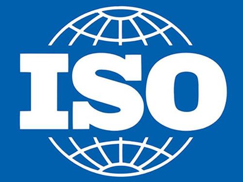 ISO27000认证咨询