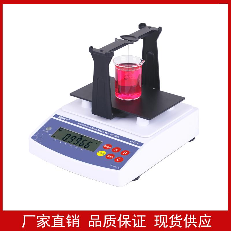 硝酸鉛濃度計廠家_杭州金邁儀器_氯化鋰_全自動_酒石酸_人尿