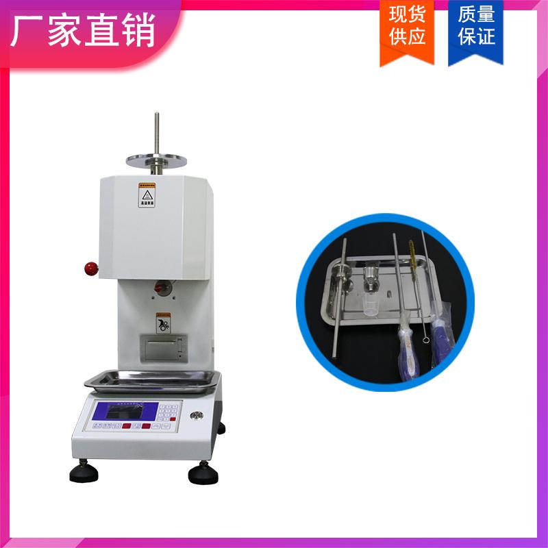 橡膠_塑料熔融指數儀供應_杭州金邁儀器