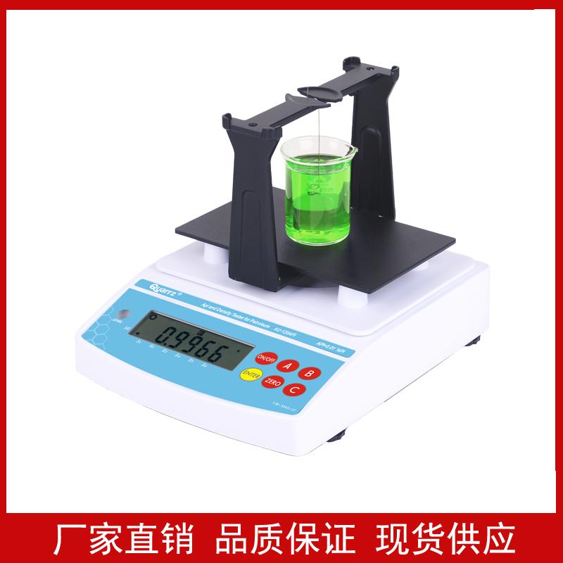 甲苯_溴化鈉濃度計批發價格_杭州金邁儀器