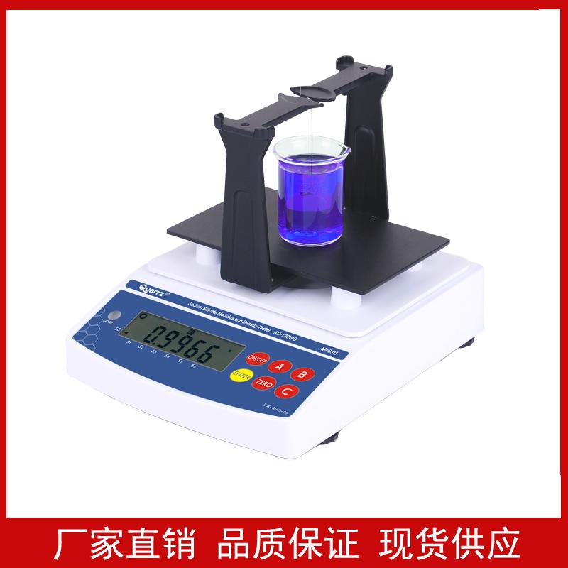 豆將_氯化鈉濃度測試儀生產_杭州金邁儀器