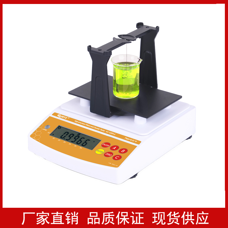 酒精含量濃度計廠_杭州金邁儀器_硝酸_威士忌_鈉臭_過氧化氫