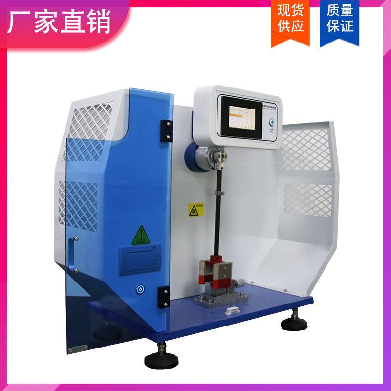 薄膜_塑料PVC沖擊測量儀供應_杭州金邁儀器
