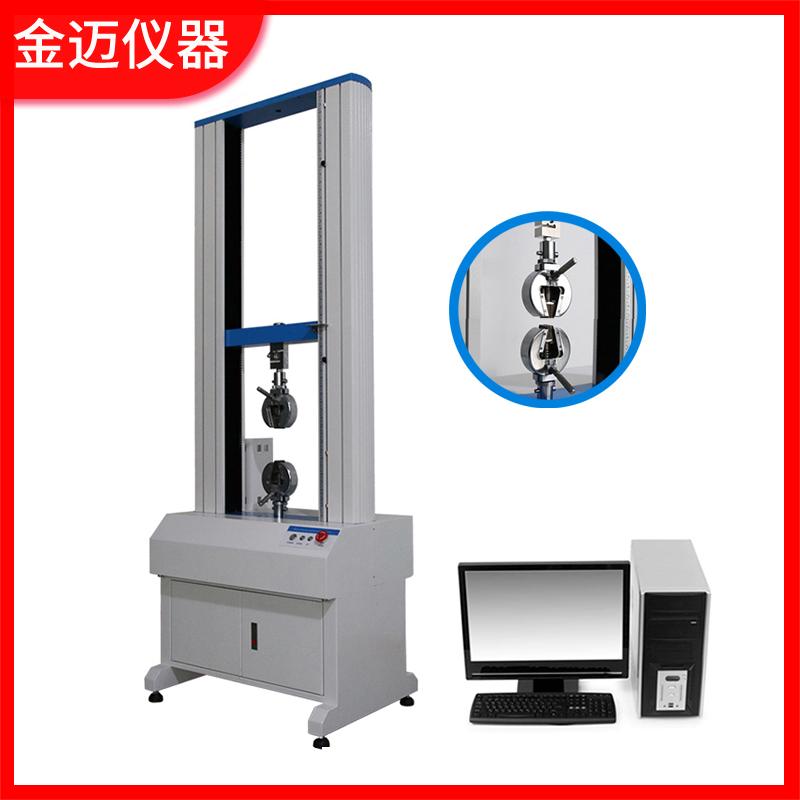 杭州金邁儀器_剝離力_塑料薄膜拉力試驗機生產廠家