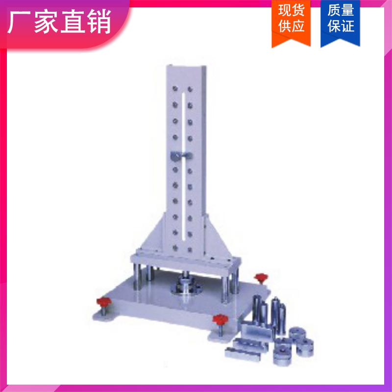 摩擦磨損試驗機生產_杭州金邁儀器_瓶蓋封條啟_摩擦磨損_瓶蓋壓縮