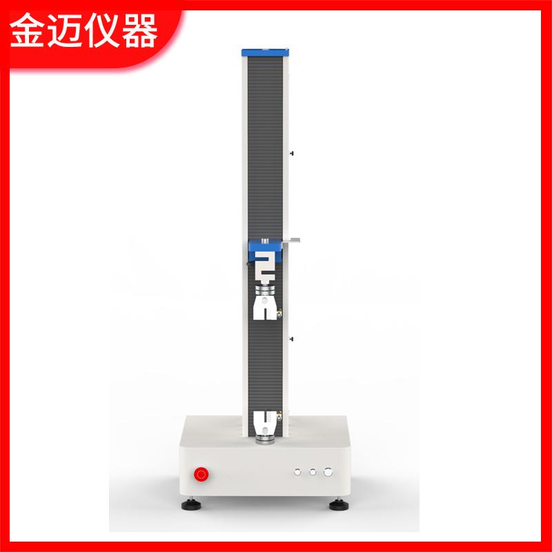 塑料拉伸_橡膠拉伸試驗機多少錢_杭州金邁儀器