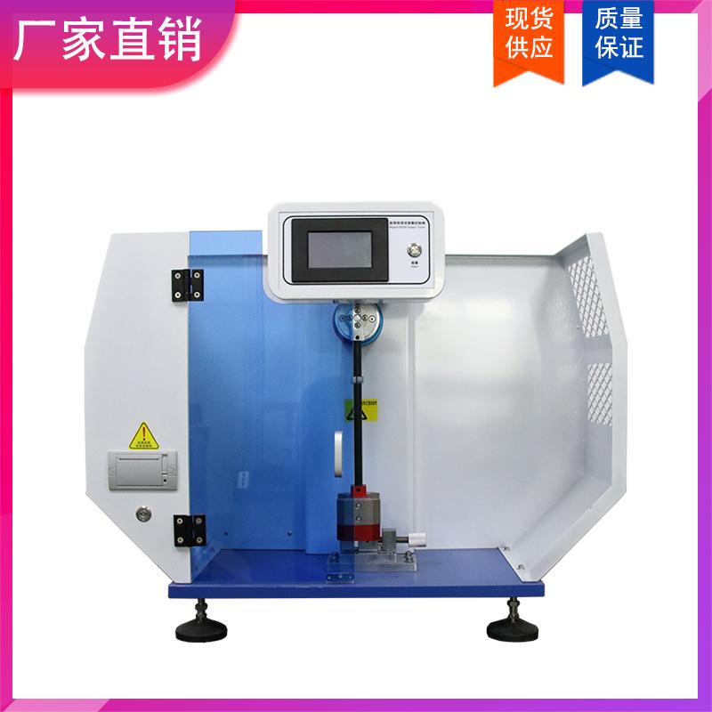 塑料拉伸試驗機供應_杭州金邁儀器_環拉強度_紫外線耐候