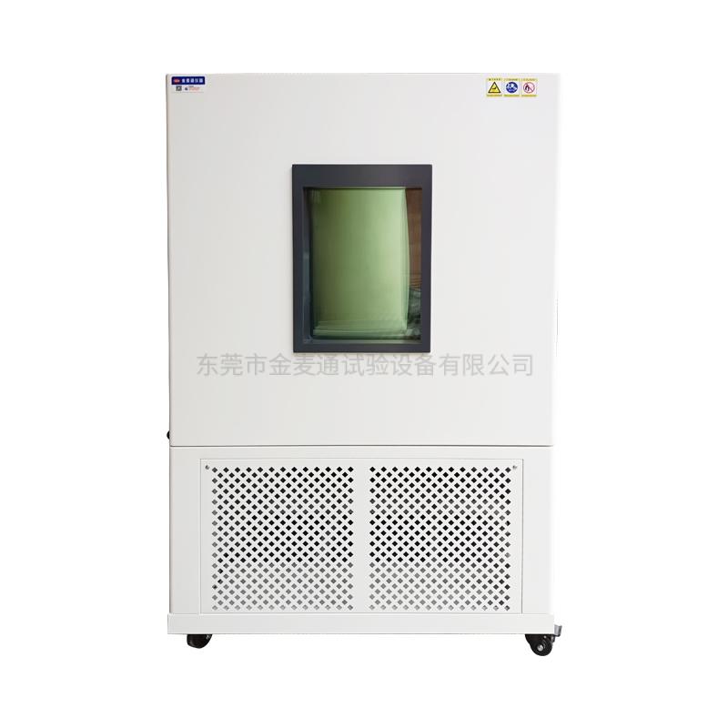 800L立式款恒溫恒濕試驗箱