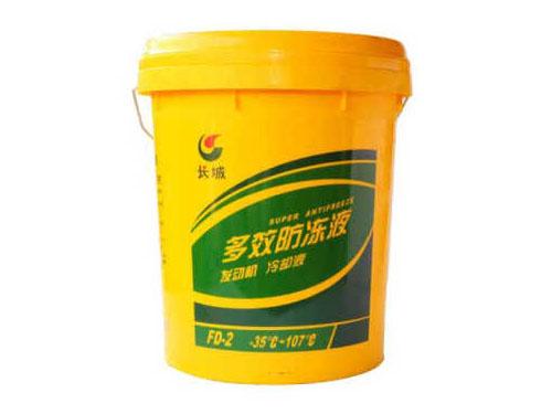 发动机冷却液(多效防冻液)