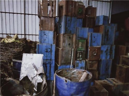 廢舊模具鋼筋鐵回收行業_錦泉_高價_二手_專業冷軋_成品_廢雜