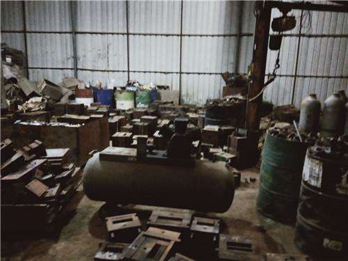 廢舊刀模鋼筋鐵回收熱線電話_錦泉_螺紋_高價螺紋_高價雜_廢模具