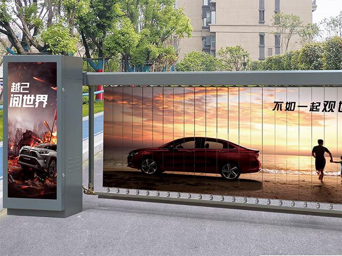 智能廣告道閘