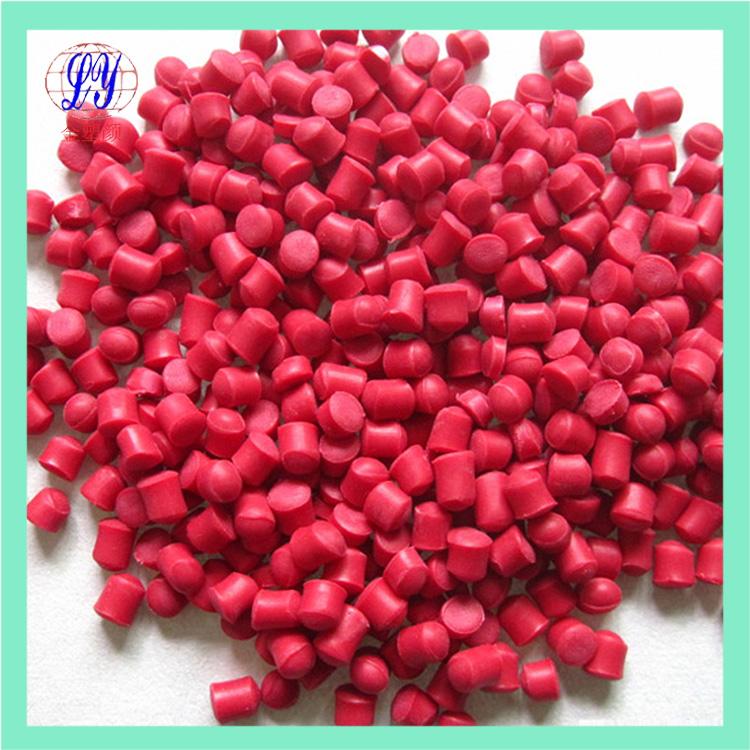 食品級棗紅色母粒