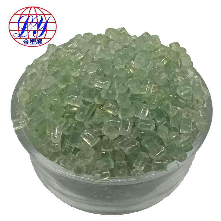 透明浅绿色母粒