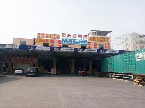惠州至江蘇專線 業務電話:18318908878/王生