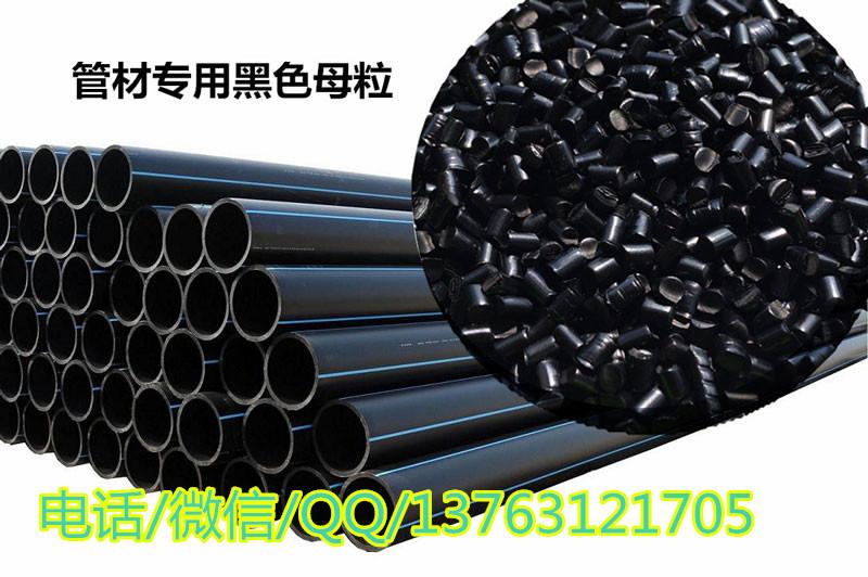 吹膜管材黑色母粒工厂