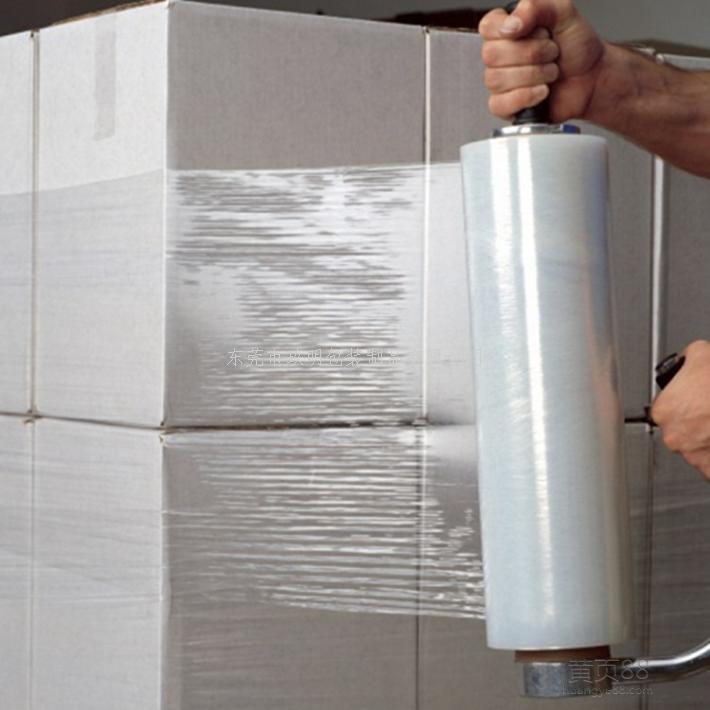 不锈钢专用拉伸膜/缠绕膜/保护膜