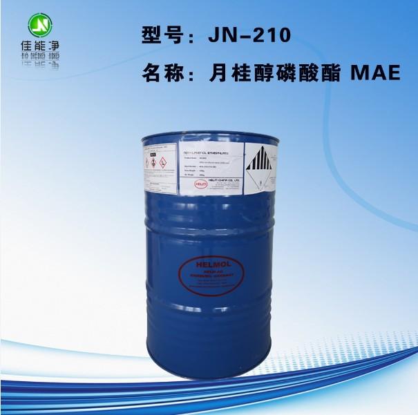 碱性金属清洗剂除蜡水原材料丙二醇环氧油酸酯