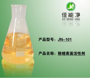 除蜡水配方原材料供应