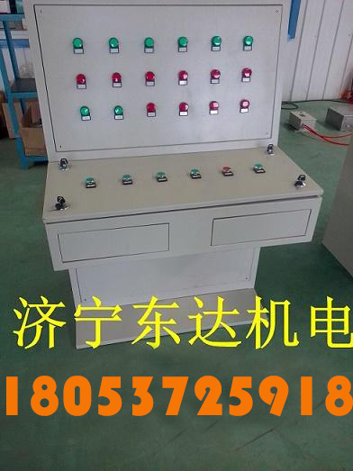 TH12矿用本安型操作台控制设备闭锁和运行状态