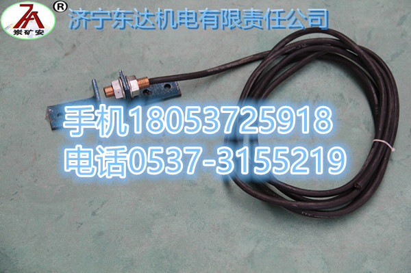 GUC15矿用本安型位置传感器成对使用