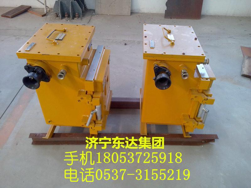 QJZ隔爆兼本安型可逆真空电磁起动器技术规格