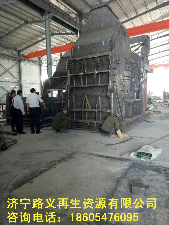 周口大型破碎机生产线 金属破碎机多少钱一台 废钢破碎机哪里卖