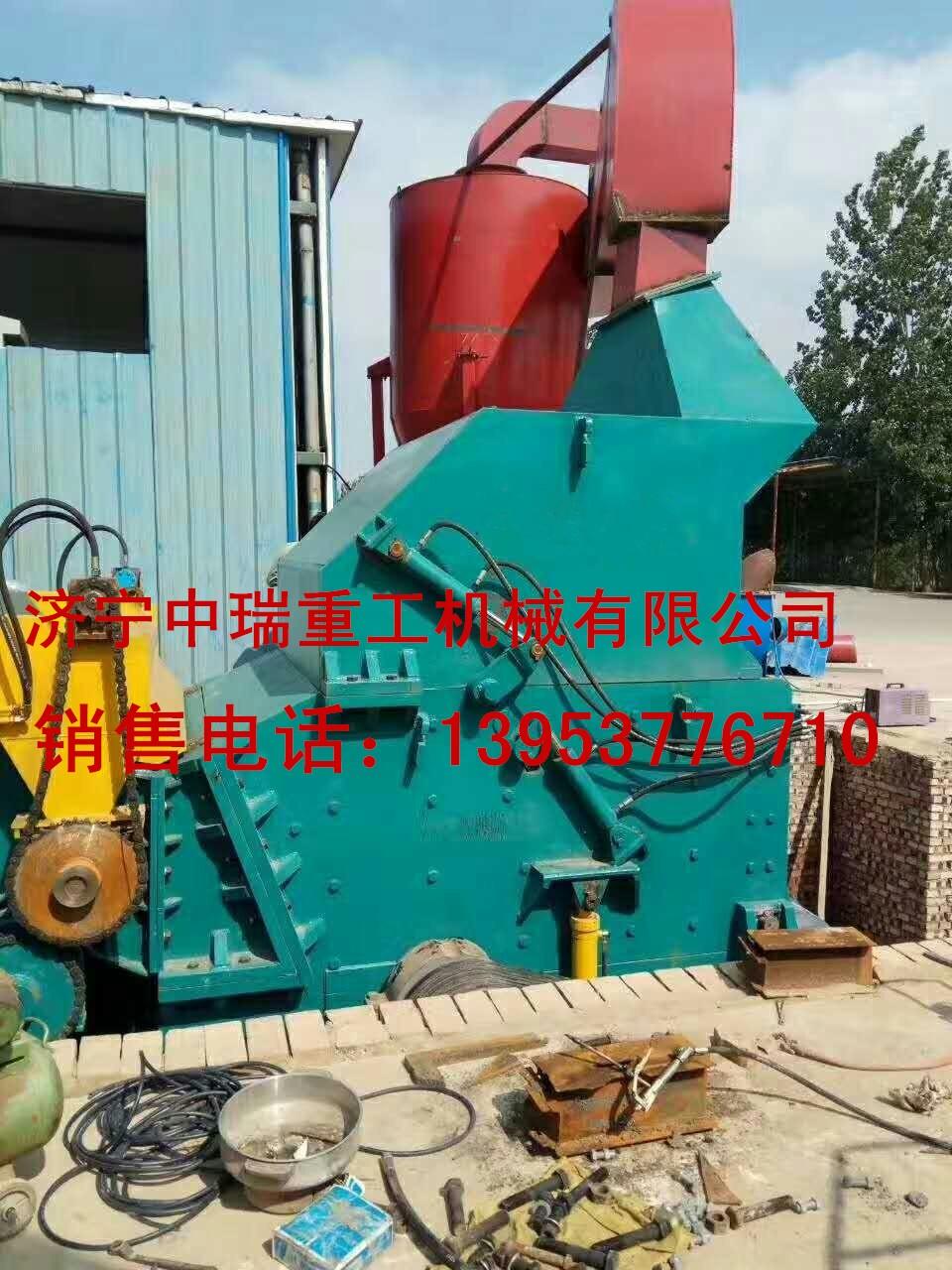 岳阳大型废钢破碎机中瑞再生资源高效稳定的废钢处理设备