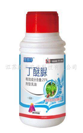 供应茶叶螨,茶橙瘿螨,茶红蜘蛛特效杀螨剂