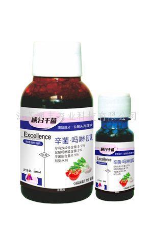 供应5.9%辛菌*盐酸吗啉胍-西瓜病毒病,蔬菜病毒病特效杀菌剂