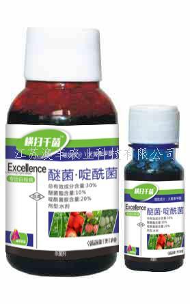 供应30%醚菌*啶酰菌,白粉病特效杀菌剂,黄瓜白粉病特效药