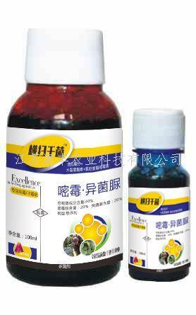供应40%异菌脲嘧霉胺,葡萄灰霉病专用,番茄叶霉病特效药