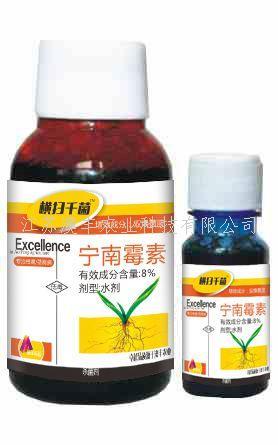 供应8%宁南霉素,大姜根腐病专用杀菌剂,茎腐病特效药