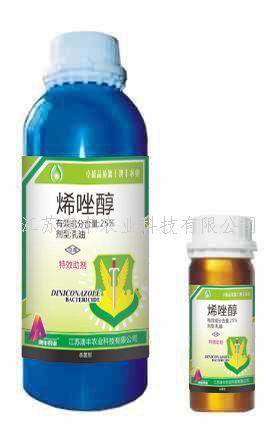 25%烯唑醇,苹果白粉病,小麦纹枯病特效药